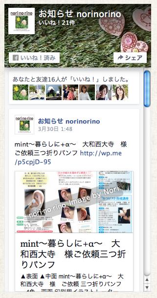 スクリーンショット(2015-04-15 2.34.37)